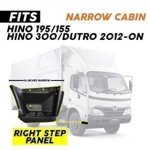 HINO 195/155 STEP PANEL NARROW  RH